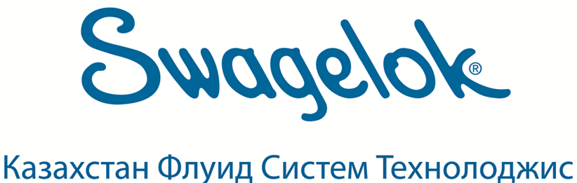 Swagelok Казахстан