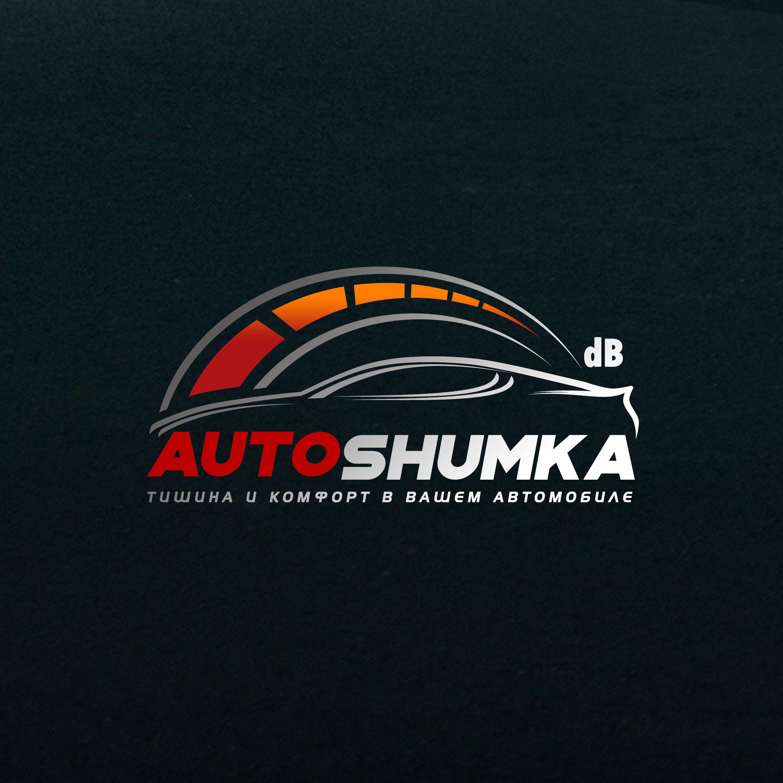 AUTOSHUMKA. Студия профессиональной шумоизоляции