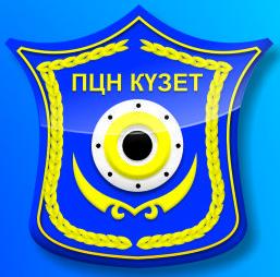 "ТОО ""ПЦН Кузет"""