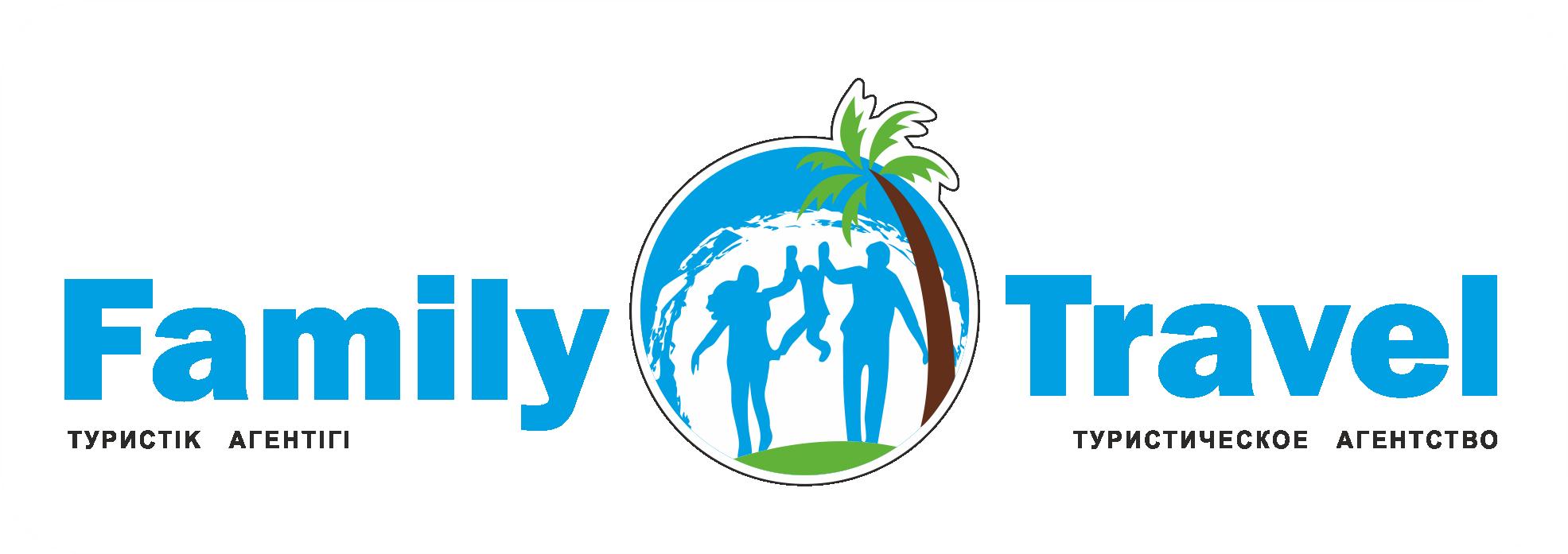 """Туристическое агенство """"Family Travel"""""""