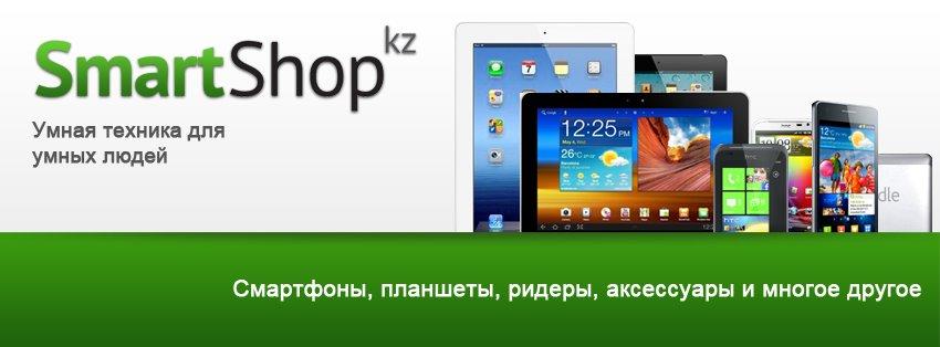SMARTSHOP.KZ     Атырау