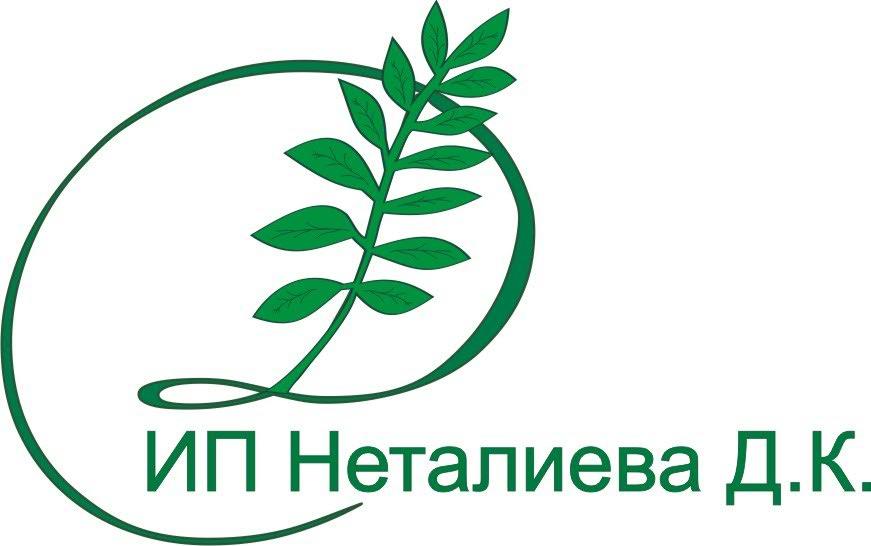 ИП Неталиева Д.К.