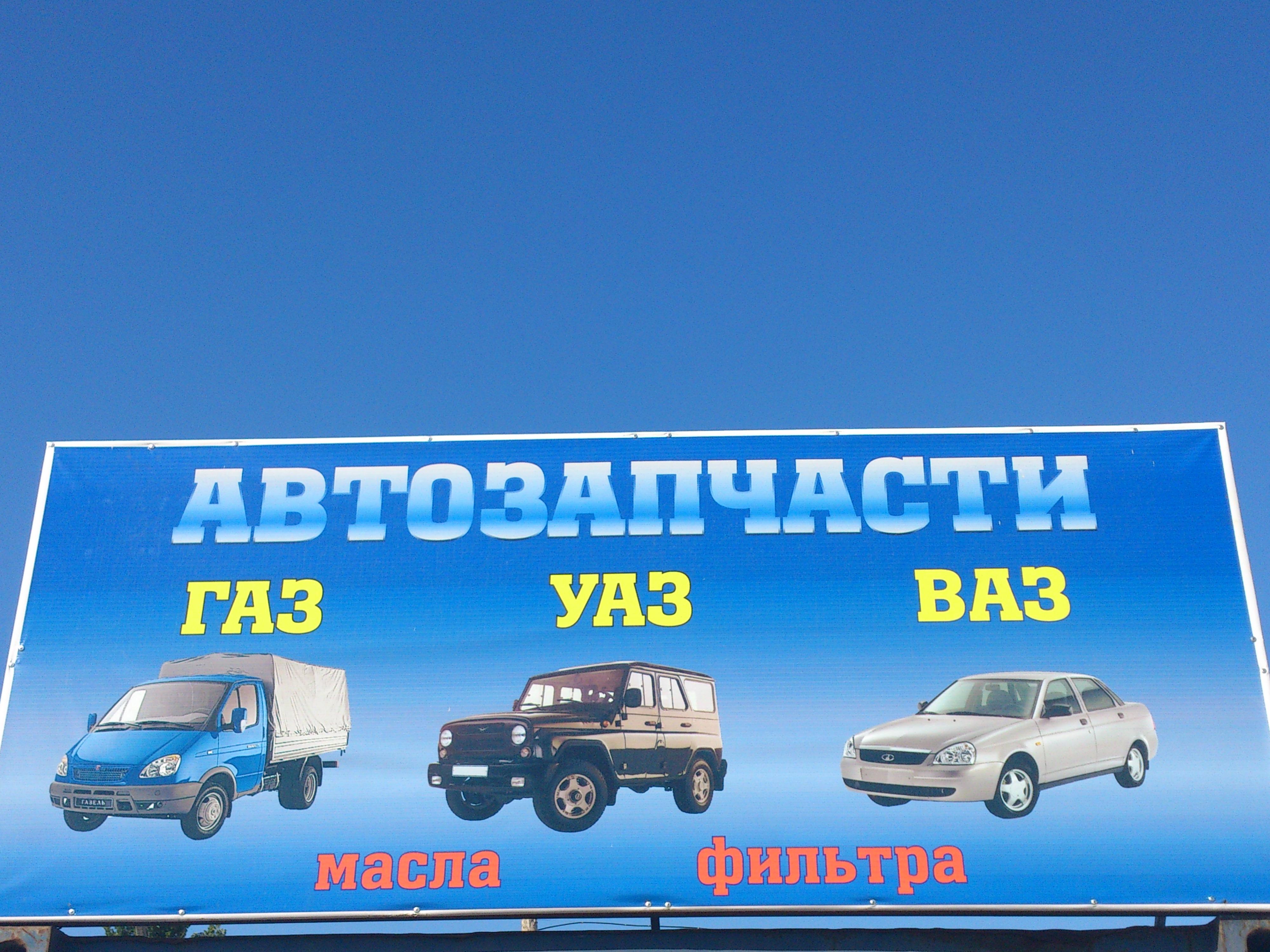 """ИП """"Пилипенко А.В"""""""