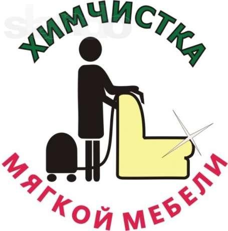 """""""Дома Дети"""""""