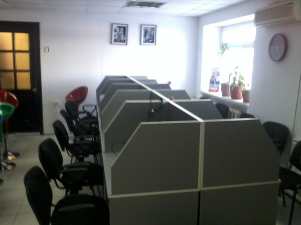 Сервис group