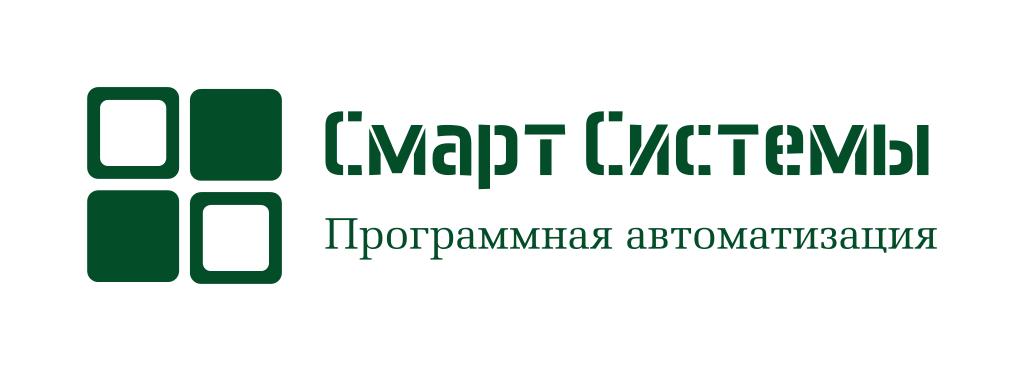 """ТОО """"Смарт системы"""""""