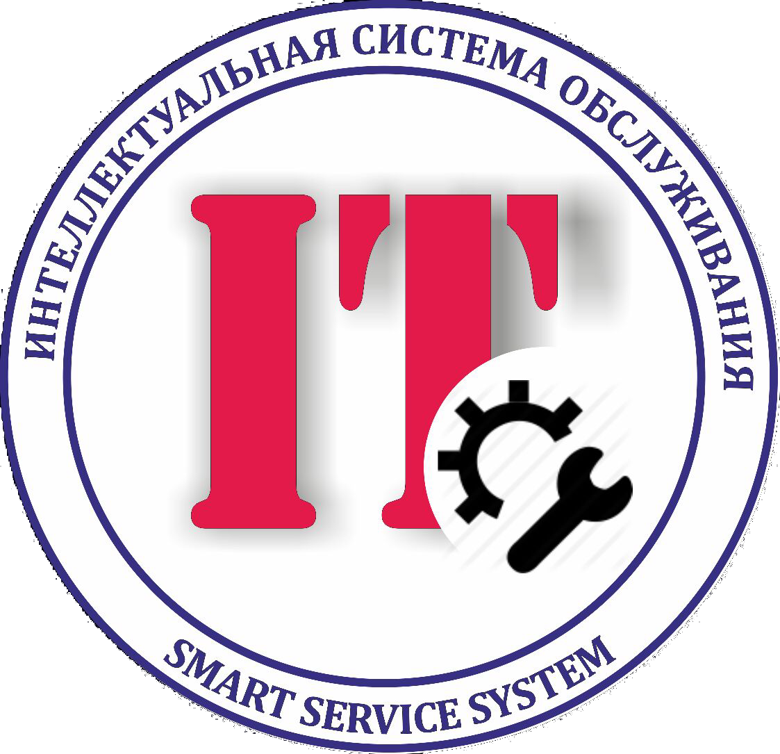 IT SMART SERVICE SYSTEM