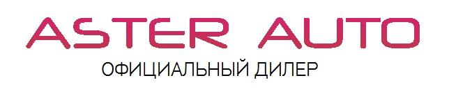 ASTER AUTO (АСТЕР АВТО)