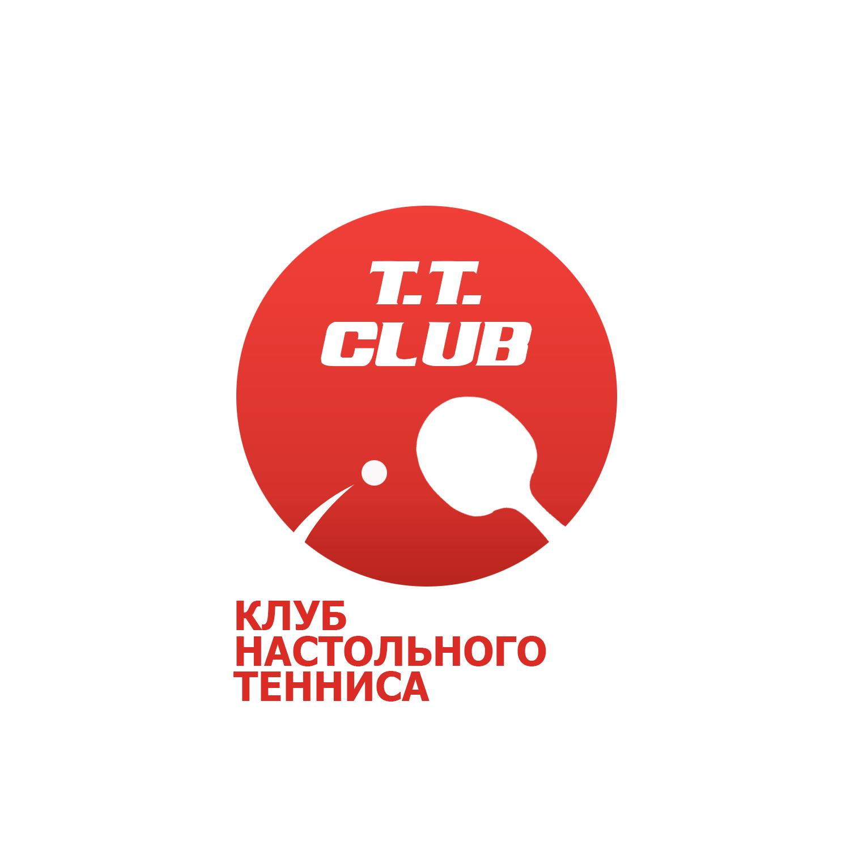 TTCLUB Клуб настольного тенниса