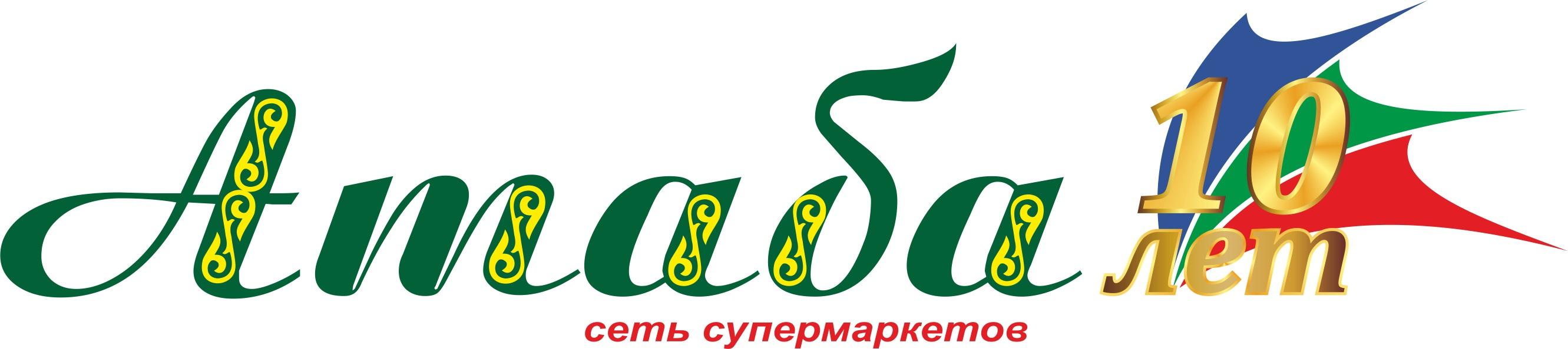 Сеть супермаркетов Атаба
