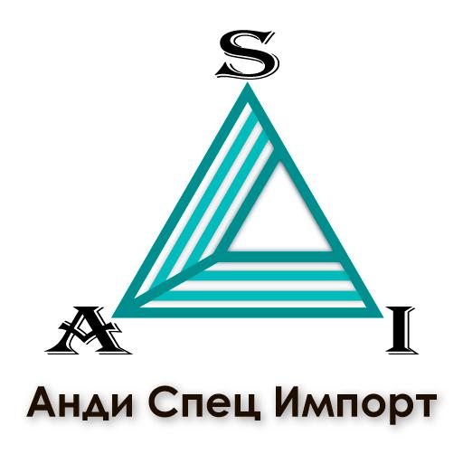 """ТОО """"Анди Спец Импорт"""""""