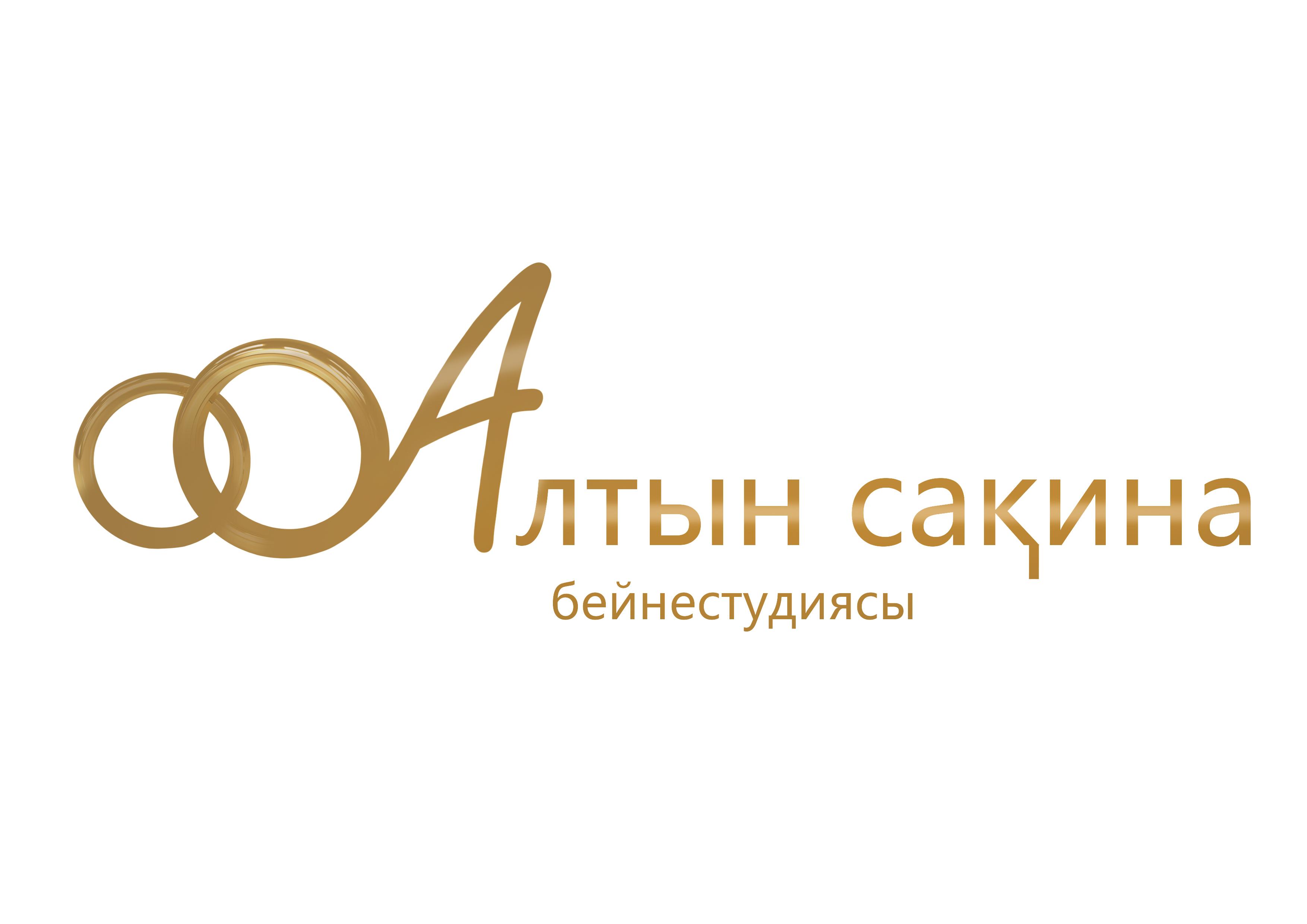 """""""Алтын сақина"""" бейнестудиясы"""