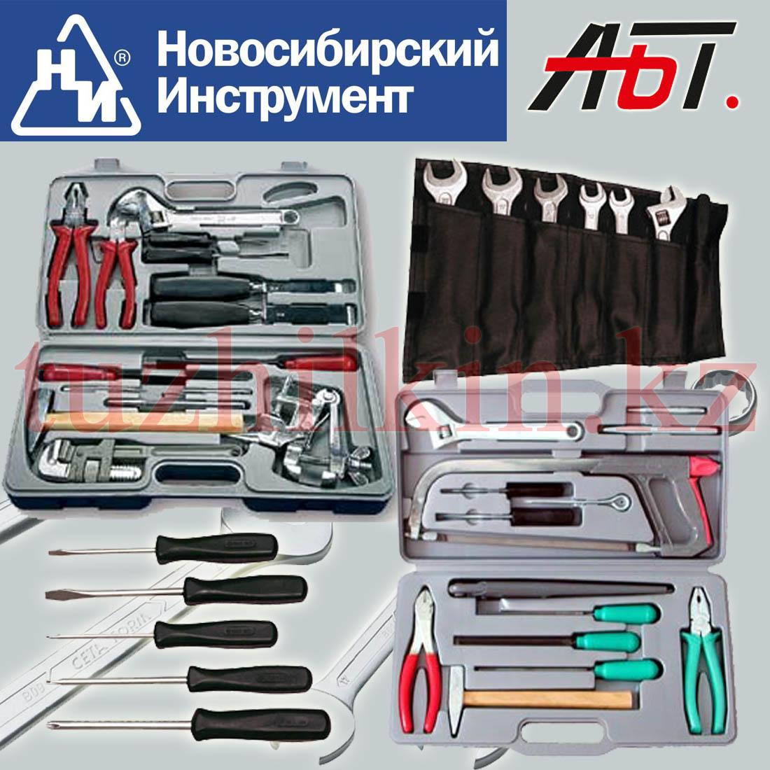 Новосибирский инструмент Атырау
