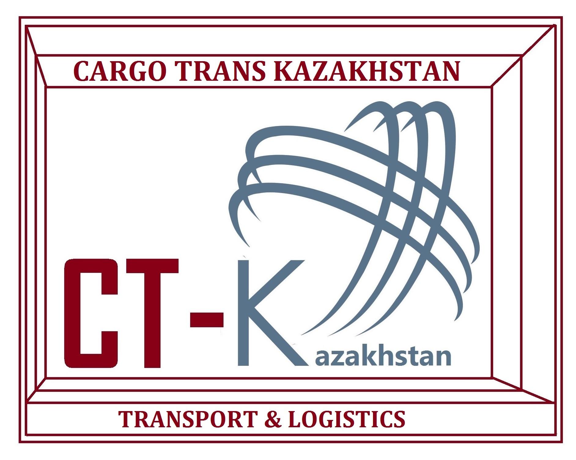 Cargo Trans Kazakhstan