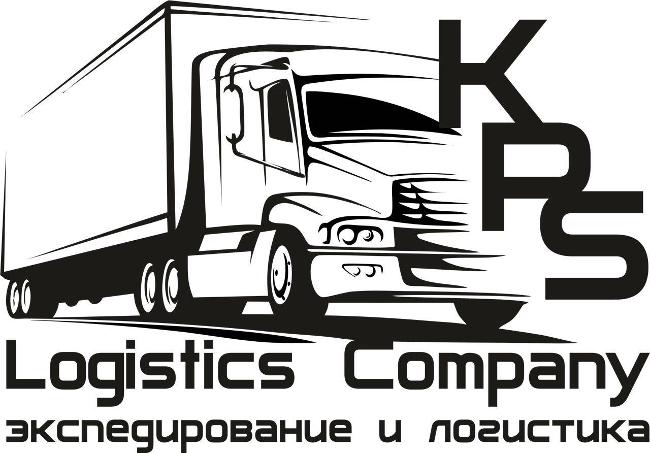 KPS Logistics  Company