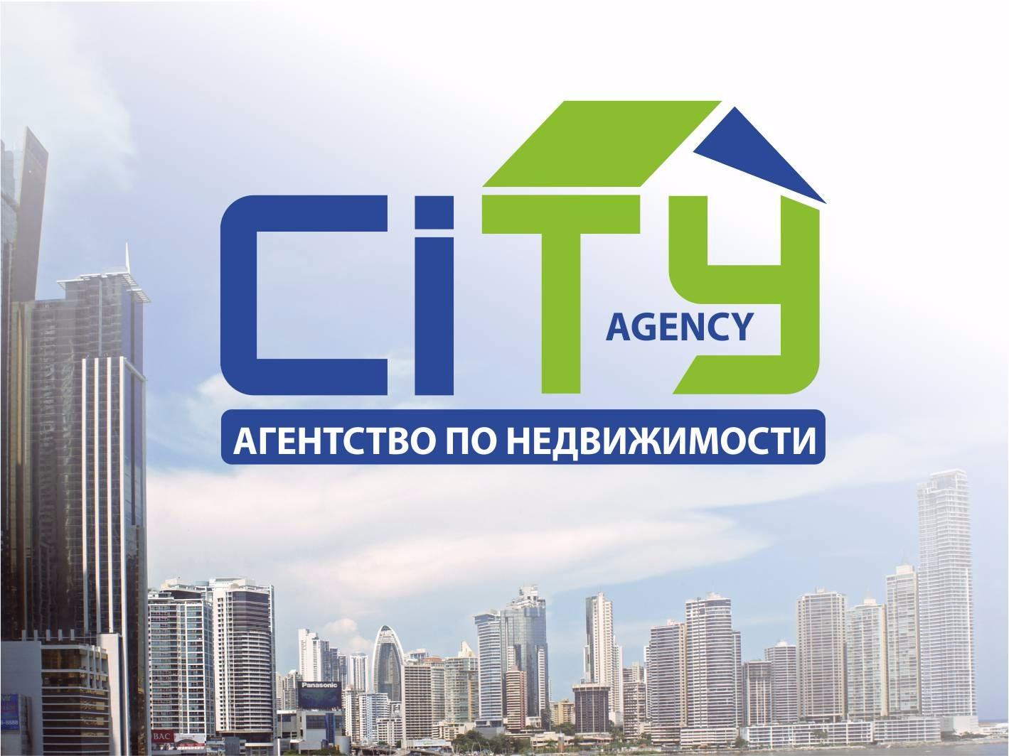 """Агентство Недвижимости """"CITY Agency"""""""