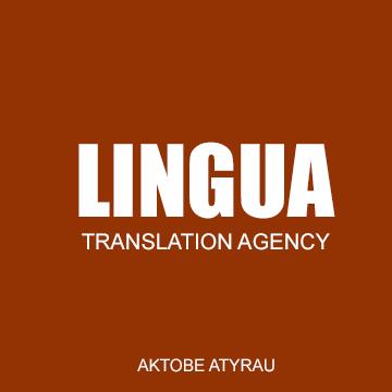 Бюро переводов LINGUA