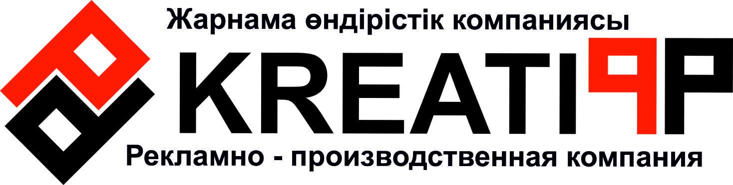 """""""Рекламно-производственная компания """"KREATIФ"""""""