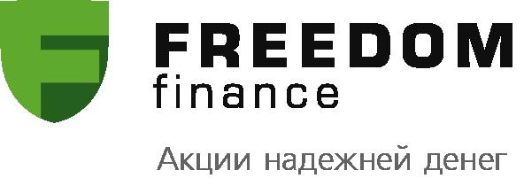 """АО """"Фридом Финанс"""" Филиал г.Атырау"""