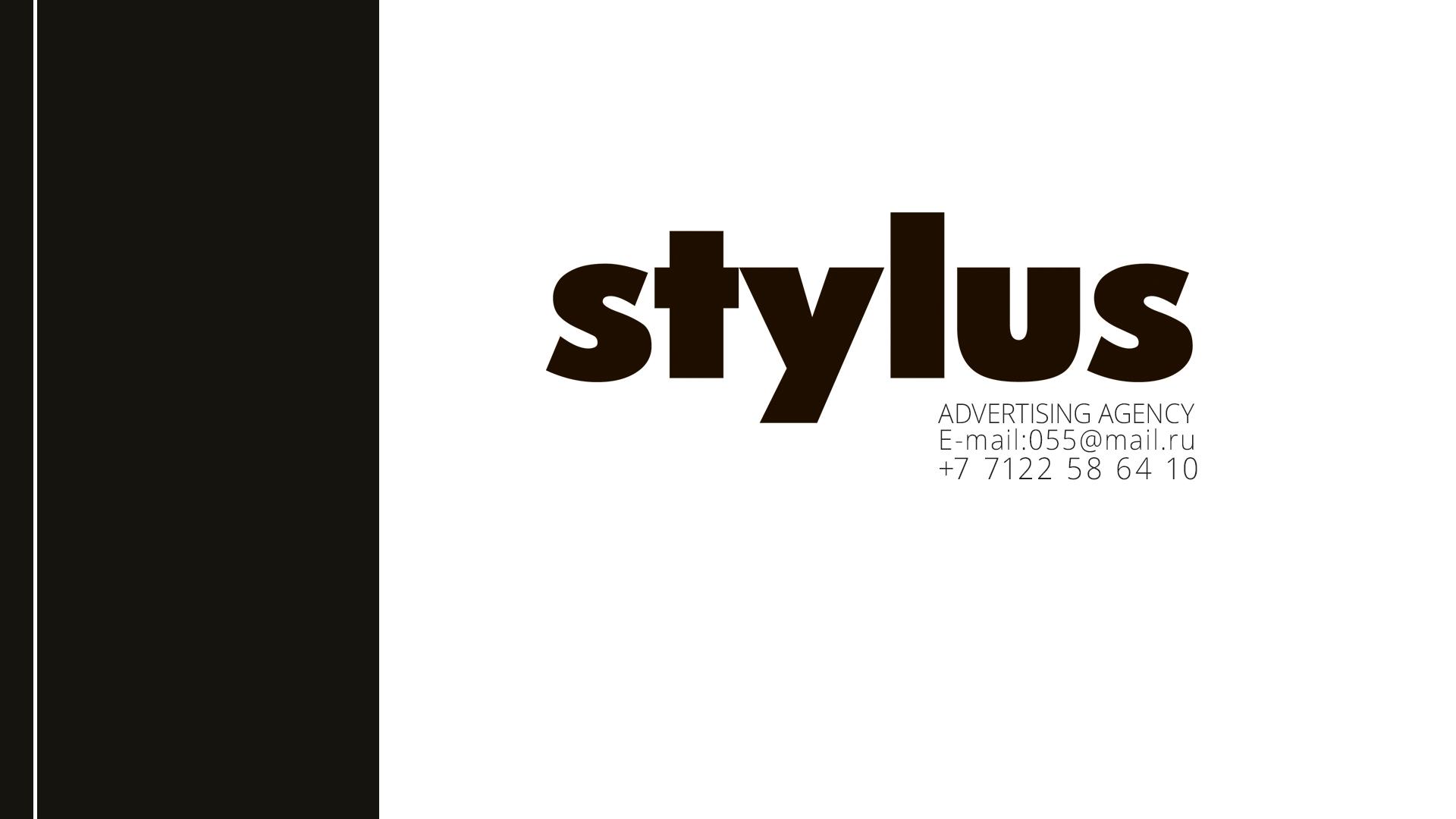 "Рекламное агентство-""Stylus"""