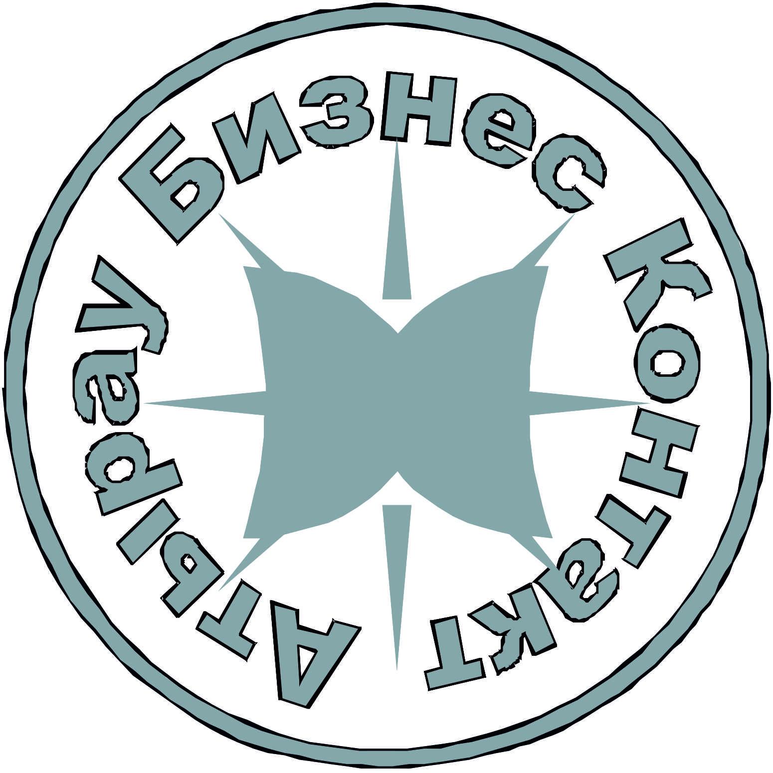 "НКО ""Атырау Бизнес Контакт"""