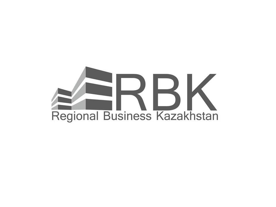 "ТОО ""Regional Business Kazakhstan"""
