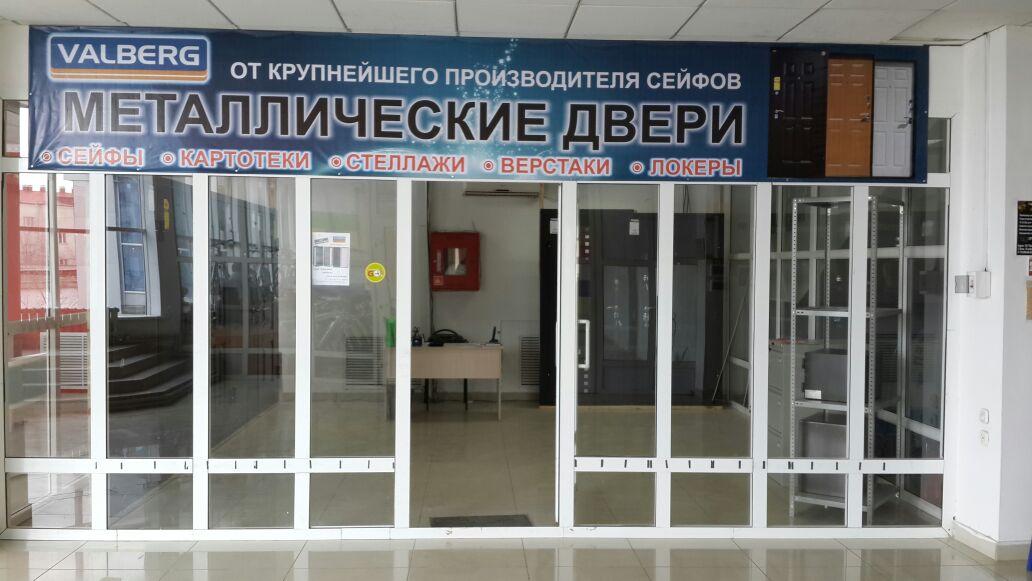 ТОО Tascom Supply & Services