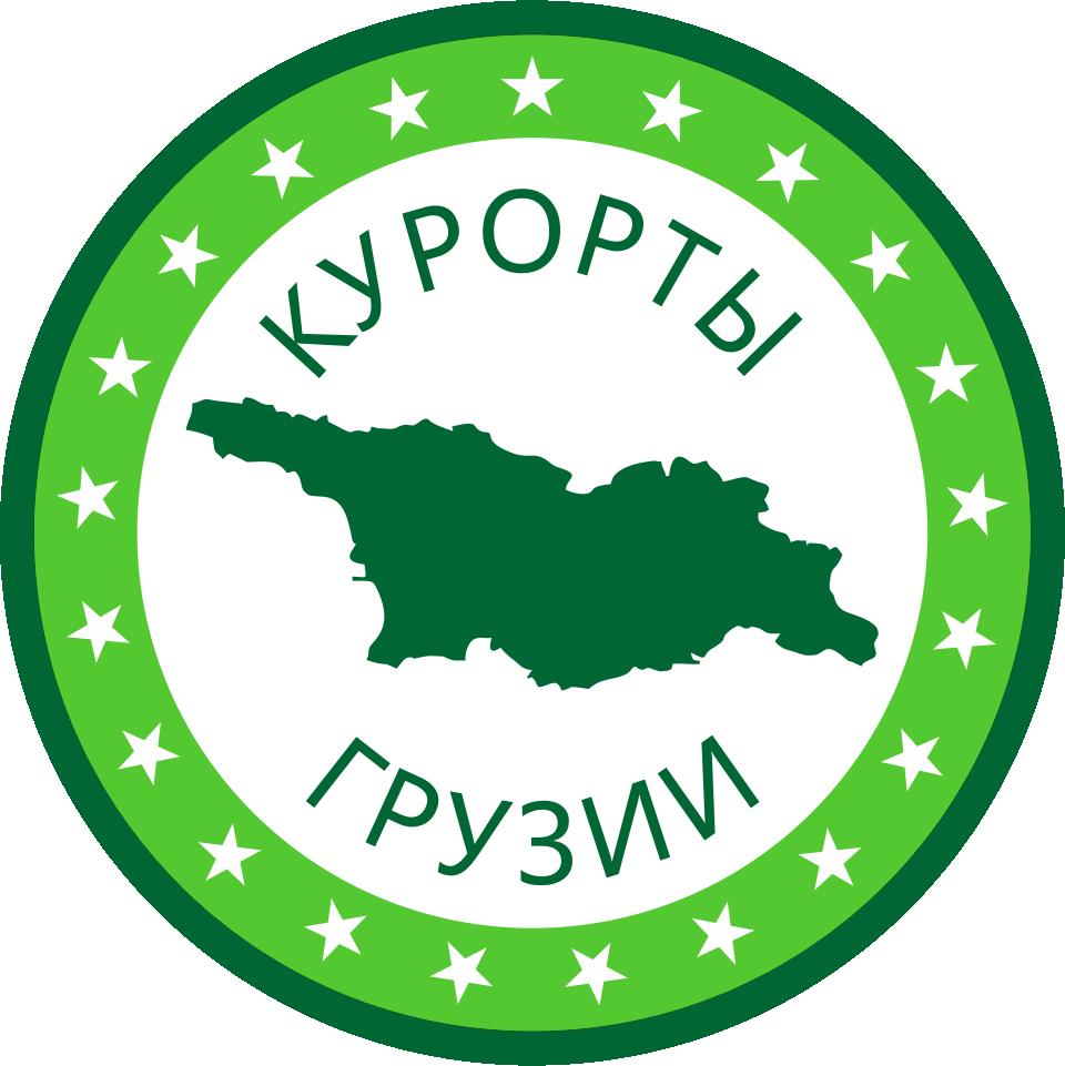 """""""Курорты Грузии"""""""