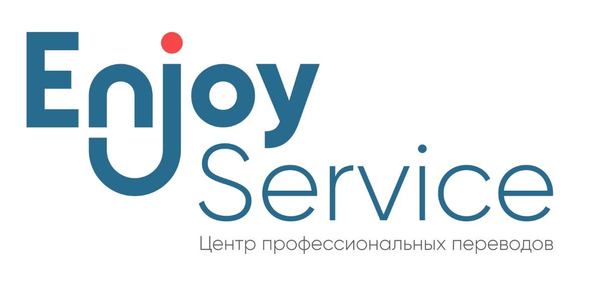 """Устные и письменные переводы """"Enjoy Service"""" в Атырау"""