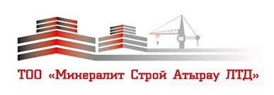 """ТОО """"Минералит Строй Атырау ЛТД"""""""