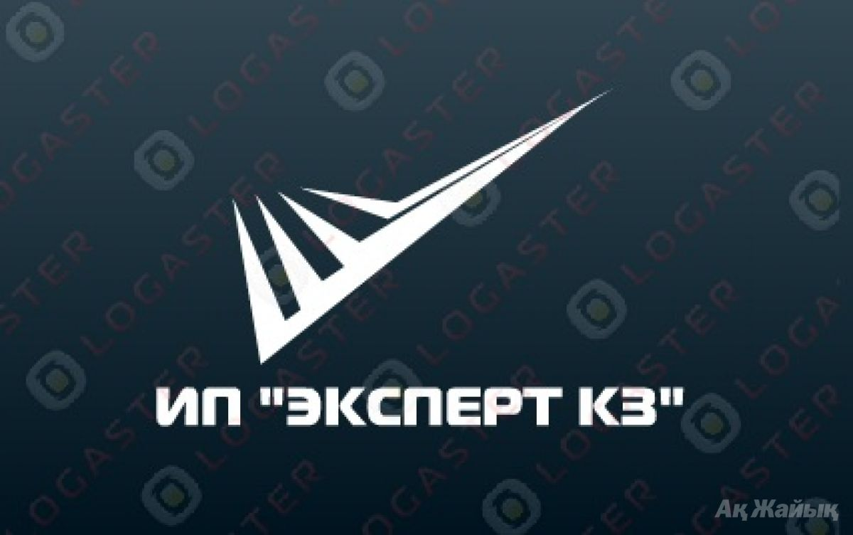 """ИП """"ЭКСПЕРТ КЗ"""""""