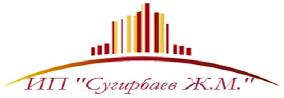 """ИП """"Сугирбаев Ж,М,"""""""