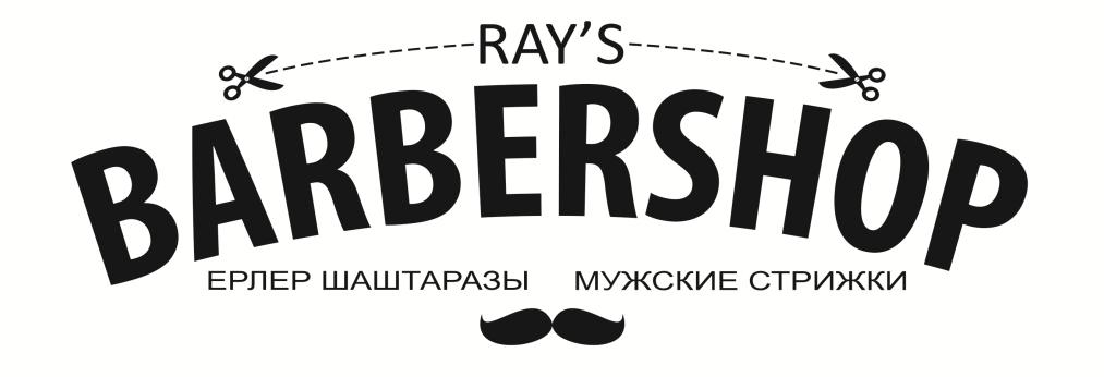 RAY'S Barbershop - мужская парикмахерская