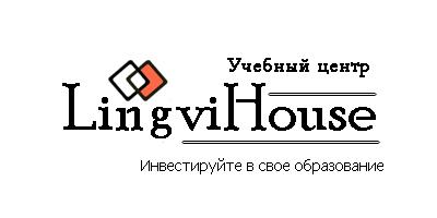 """Учебный центр """"LingviHouse"""""""