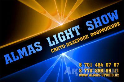"""""""Almas Light show"""""""