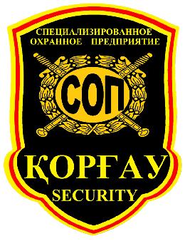 СОП Коргау