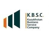 "ТОО ""Kazakhstan Business Service Company"""