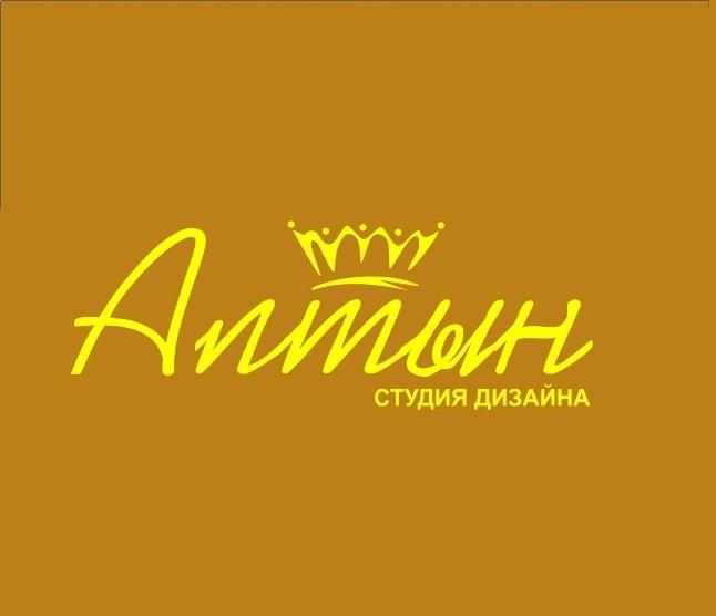 """Салон штор """"Студия Дизайна Алтын"""""""