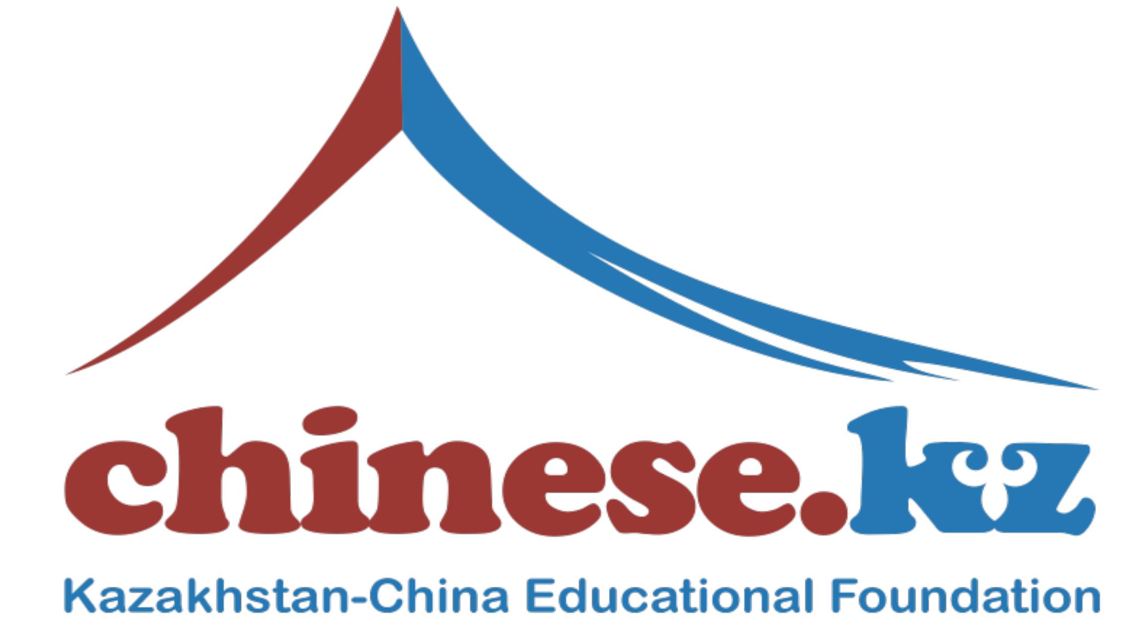 Chinese.kz Обучение в Китае