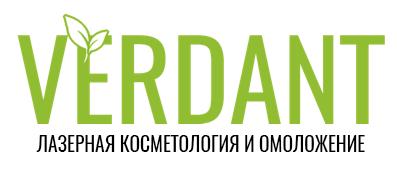 """Клиника """"Вердант"""" - лазерная косметология и омоложение"""