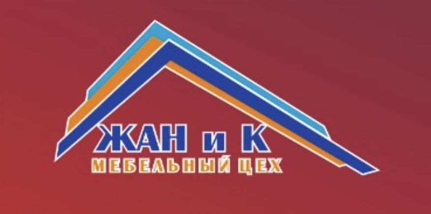 """Мебельный цех """"ЖАНиК"""""""
