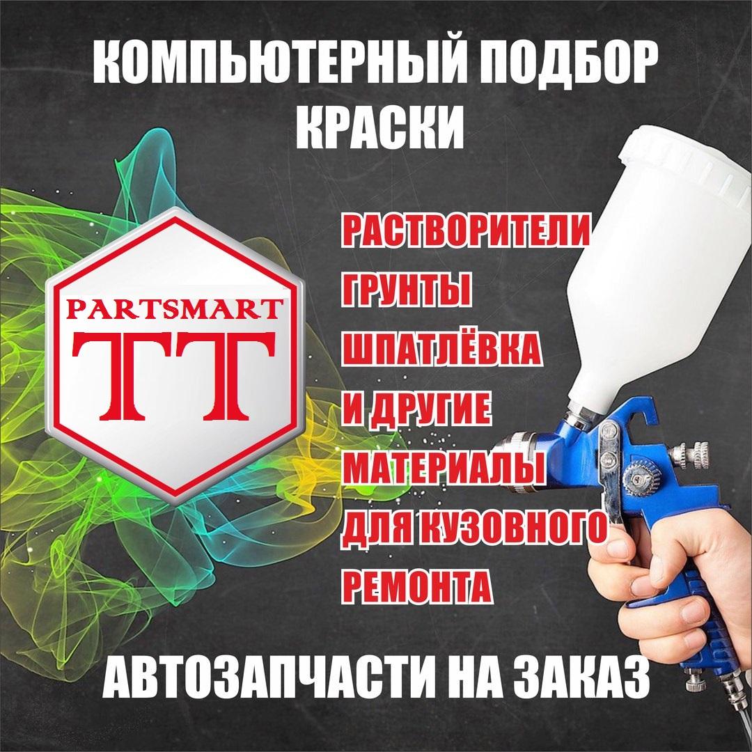Кузовной ремонт в Атырау