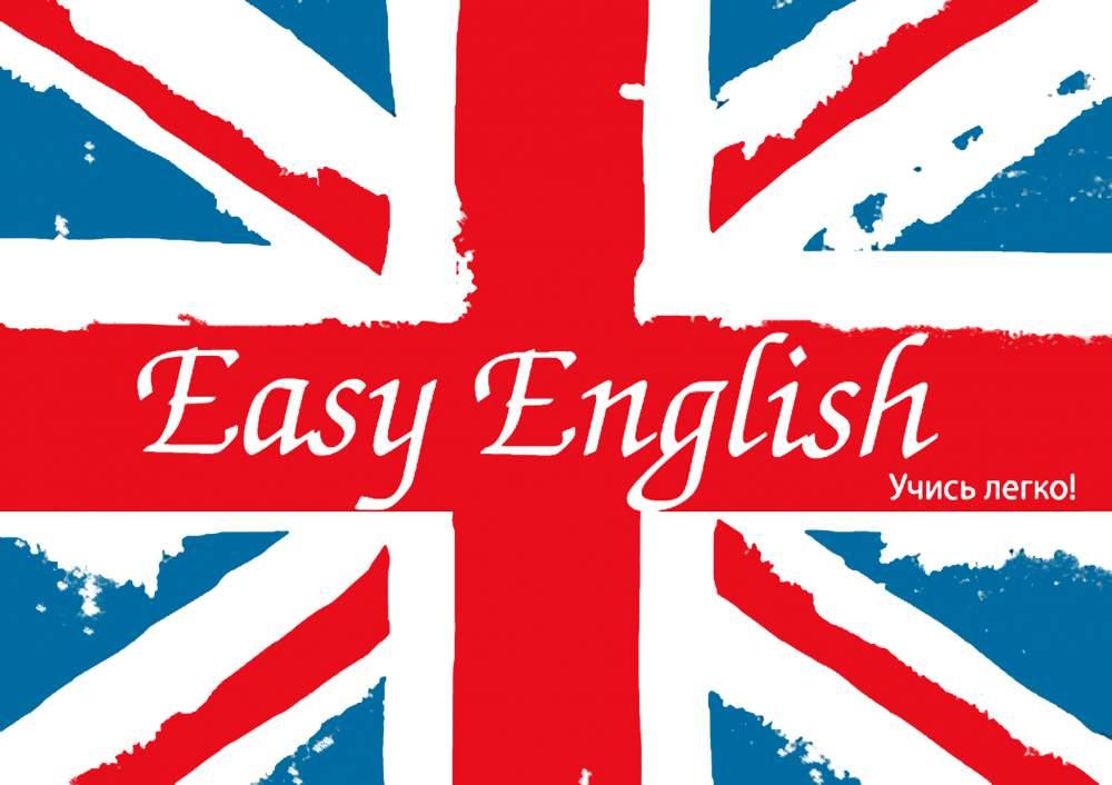 Курсы английского языка Excellent speaking