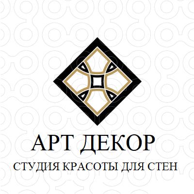 ИП АРТ ДЕКОР