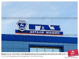 ТОО «Aktau Communication Services»