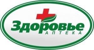 Аптека ЗДОРОВЬЕ