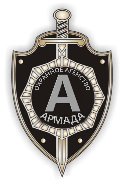 "ТОО Охранное агентство ""АРМАДА"""