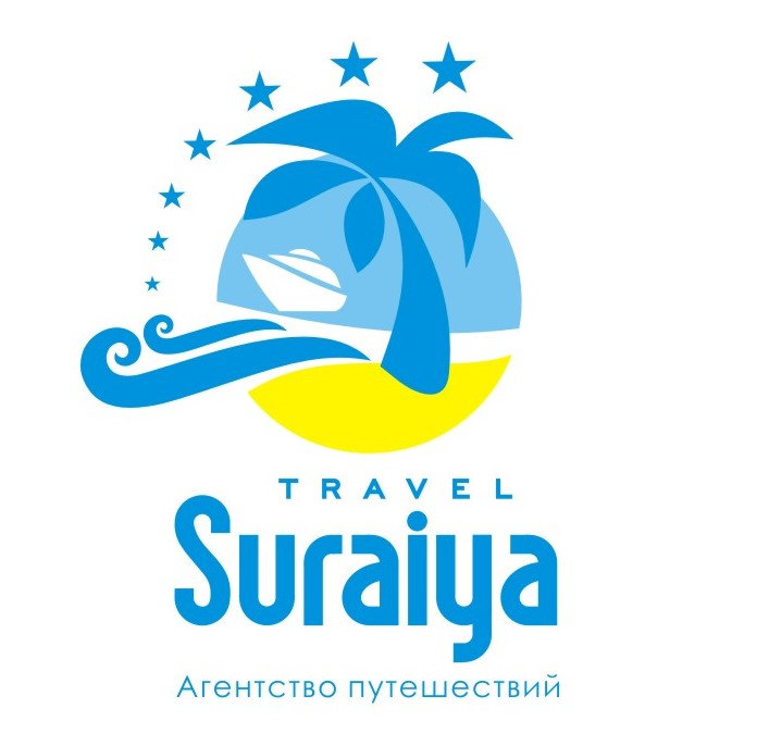"""Агентство путешествий """"Suraiya Travel"""" в г. Атырау"""