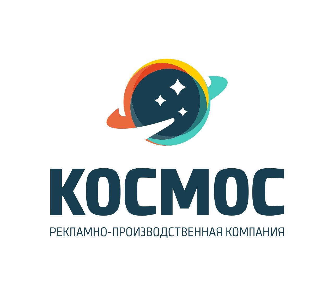 """РПК """"КОСМОС"""""""