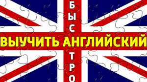 """Курсы европейских иностранных языков """"Лингвист"""""""